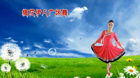 梅花伊人广场舞《吉祥》藏族舞