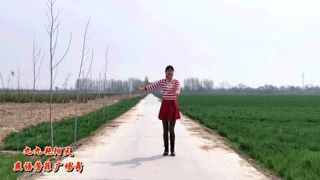 燕语芳菲广场舞《九九艳阳天》农村小道上的大美人跳舞
