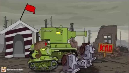 坦克世界动画:这么长的战线就kv2独自防守,实力果然非同一般