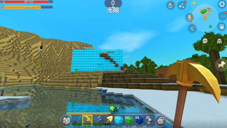 迷你世界:百倍爆率生存,多米用钻石做个小城堡,穷的只剩钻石了