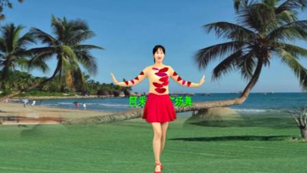 阿采健身广场舞《肩上的蝴蝶》32步一看就会