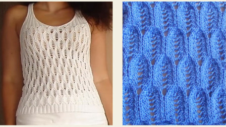 这样的花样适合织春夏的毛衣,镂空几何块花样教程,织背心美美哒高清视频