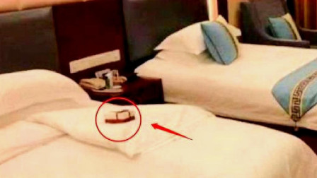 在酒店的房内,一旦看到这几样东西赶紧退房,原因让人意想不到
