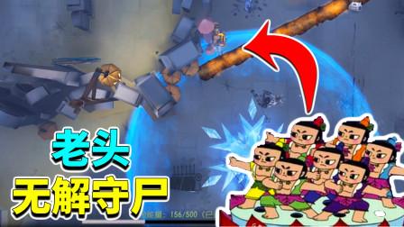 第五人格:抓到一人意味游戏结束!超强守尸求生变成葫芦娃救爷爷