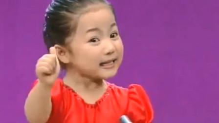 这个大火的6岁女孩,居然能从她身上老奶奶的神态,网友:广场舞范儿