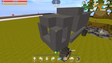 迷你世界:模擬建設,半仙成了大卡車司機,看我秋明山車神的厲害