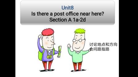Unit8 Section A1a-2d