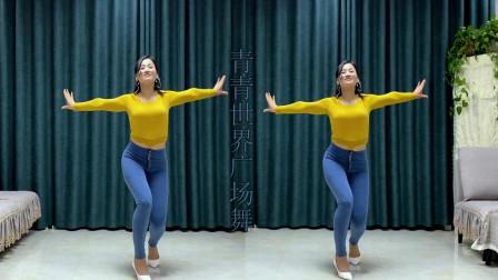 点击观看《找个爱跳广场舞的老婆真幸福呀!》