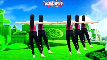 点击观看《思念中扭健身操《健身操》钦钦广场舞》