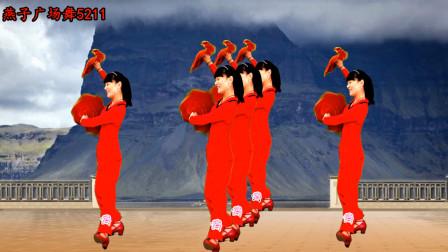 燕子广场舞5211《陕北民歌》32步秧歌风格广场舞