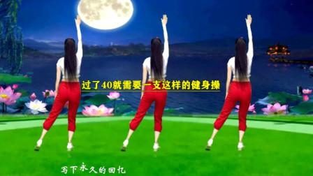 点击观看《钦钦广场舞《追梦人》最佳健身操 赶走低头族的烦恼》