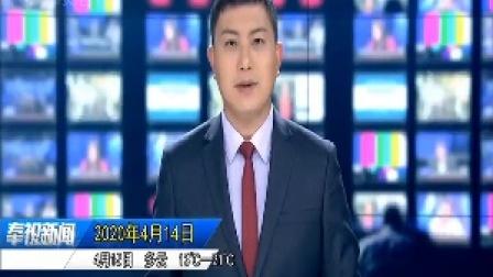 视频|奉贤区市场主体发展迅速回温 3月新设市场主体8807户海报