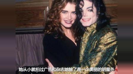 迈克尔杰克逊最爱的女人,因太漂亮被称世界第八大奇迹