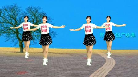 阿采广场舞《青青河边草》旋律欢快,入门32步
