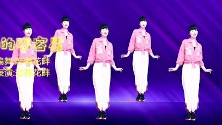 点击观看《健身操《真的不容易》DJ网红步子舞 7天见效果》