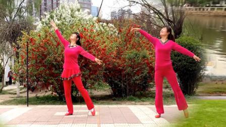 点击观看《彬县海棠广场舞《桥边姑娘》形体舞 编舞;世外桃源》
