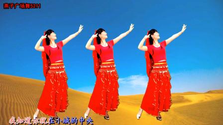 点击观看入门新疆舞教学 燕子广场舞5211《达坂城的姑娘》口令分解免费学视频