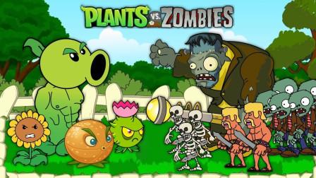 植物大战僵尸:橘子炮对战多头怪,仙人掌来助阵了!