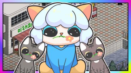 我的世界小白解说流浪猫的故事14 双子猫的故事 他们都变懂事了