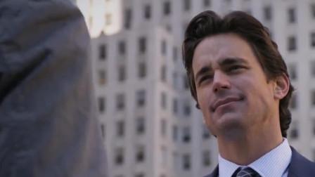 妙警贼探:Neal和Moz见面,这个小眼镜真是很有意思,Neal都说不过他