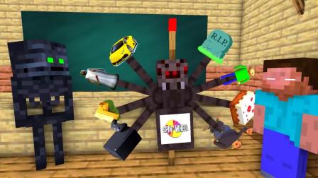 我的世界动画-怪物学院-蜘蛛版幸运轮盘-Mikluka