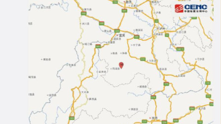 四川宜賓3.3級地震 震源深度13千米