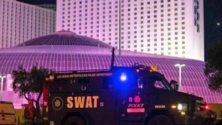 美國拉斯維加斯發生2起槍擊案,2名中槍者中包括1名警察