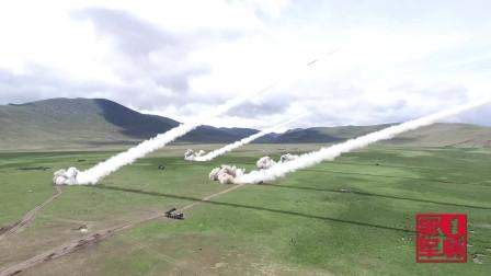 实录高原远程打击,火箭炮喷出导弹雨!