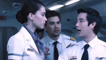 泰国恐怖片【407航班】机长被鬼蒙眼,机舱内诡异事件连连发生