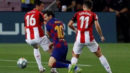 看个球体育:西甲巴塞罗那1-0毕尔巴鄂竞技【全场高清集锦】