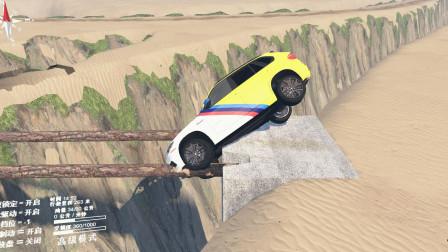旋转轮胎:千钧一发!车头往下坠,车轮悬空