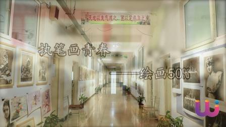 渭南焦点画室2020第一期《执笔画青春》