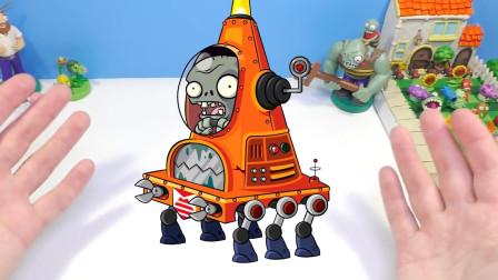 手办:用软泥制作一个僵尸外星人你喜欢吗?