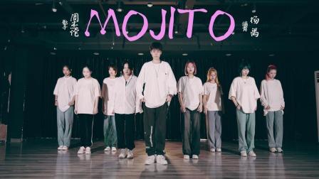 杰伦火爆夏日的新歌《Mojito》用来跳酷酷的街舞,在适合不过了!