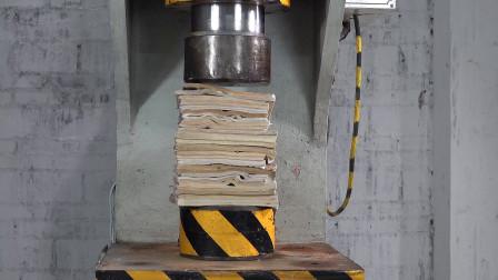 100吨级液压机VS书本,果然知识的力量是强大的