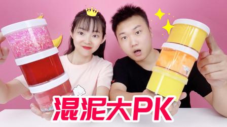 起泡胶混泥大PK,红色系起泡胶PK黄色系起泡胶,最后谁能赢?