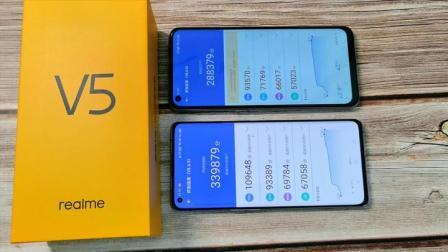Realme真我V5全网首发跑分:天玑720跑分超越骁龙765G?