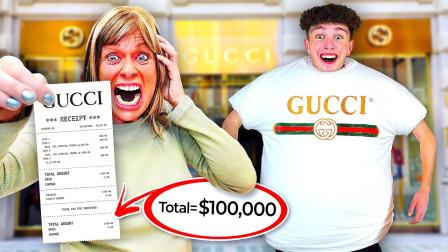 土豪发起购物挑战:穿多少送多少,网友:分分钟让你破产!