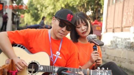【郝浩涵梦工厂】【小熊吉他】吉他弹唱 春风十里(小熊老师:胡晓慕)