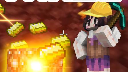 我的世界:下界的矿石可直接掉落黄金?小月都惊呆了!