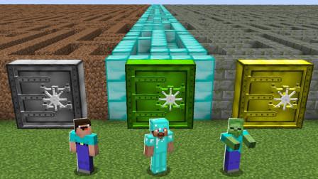 我的世界MC动画:城堡里最珍贵的迷宫是哪个