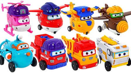 彩色的小飞侠玩具迎接汽车伙伴
