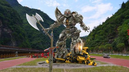 阿辉和他的汽车人伙伴五,威震天降临,大黄蜂生死一线