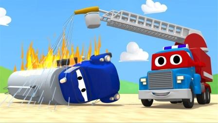 变形卡车变身超级消防车救助汽车伙伴