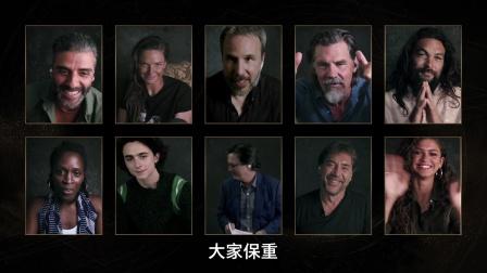 维伦纽瓦的史诗巨作《沙丘》发布中文推荐特辑:众大咖连线解析各自角色 | Dune 2020