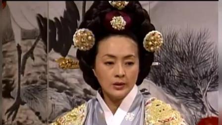 女人天下:王上妥协平城君,太后吃惊:你可是一国之君!