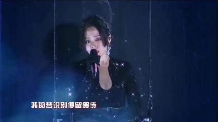 华为宣传曲,张靓颖《我的梦》,好听又励志的歌曲