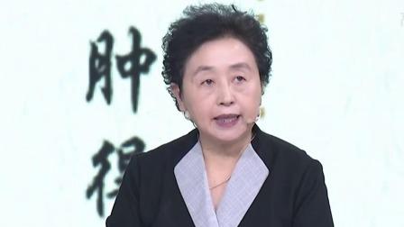 中医动物药调理肾病 肾病高危人群的特征 大医本草堂 20201201
