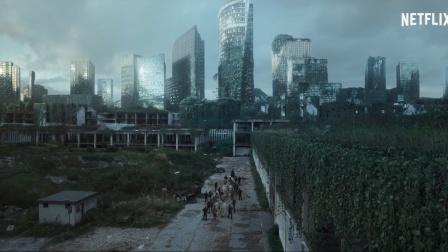 2074年欧洲争霸战!网飞科幻剧《欧罗巴部落》曝预告