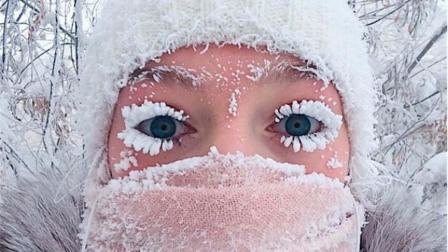 """全球""""最冷""""的村庄,最低零下71.2度,鱼仅需20秒冻成石头"""